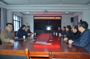 省水利厅副厅长管黎宏慰问省水产总站困难党员和困难职工